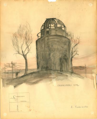 Castlefield Observatory Sketch
