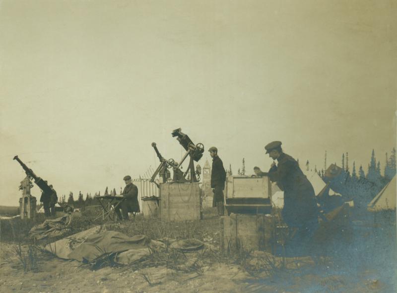 1905 Eclipse #53